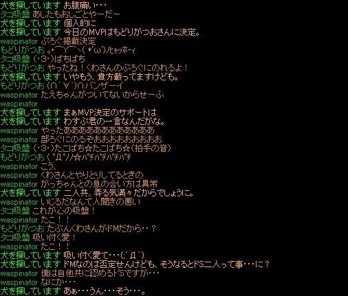 28 変身願望 4