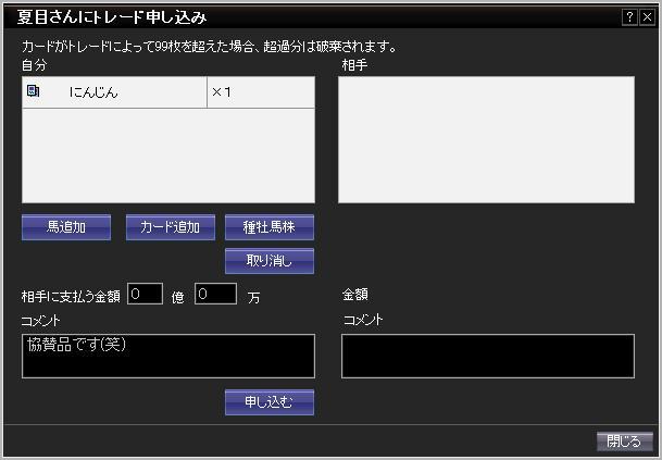 201704151039221a4.jpg