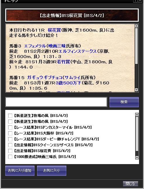 2017080608165985e.jpg