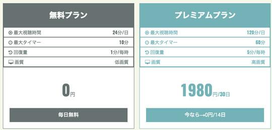 nanairo02.jpg