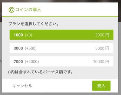 nanairo06.jpg