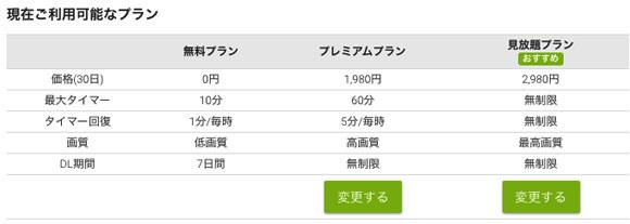 nanairo07.jpg