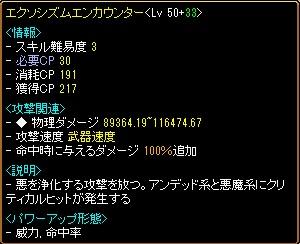 170520_03hyouki.jpg