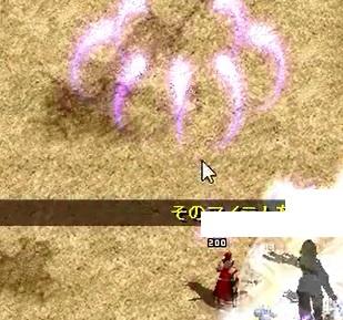 170803_02tenshi-ude.jpg