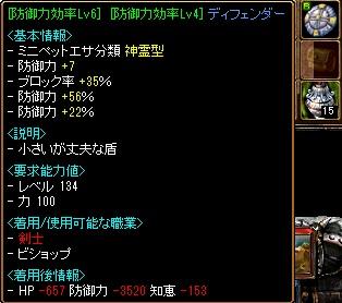 170923_02sozai.jpg
