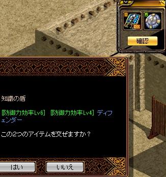 170923_03ijigen.jpg