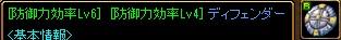 170923_05sozai1.jpg