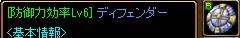 170923_06sozai2.jpg