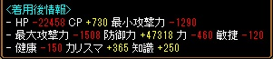 170923_08iroase.jpg
