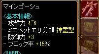 170925_ijigen3.jpg