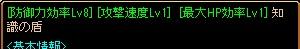 171002_01chishiki.jpg