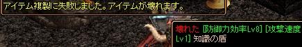 171002_02kagami.jpg