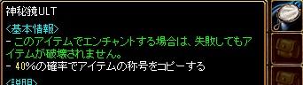 171002_11kago.jpg