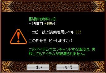 171002_12kago2.jpg