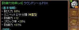 171002_14yake.jpg