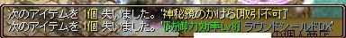 171002_15yake.jpg