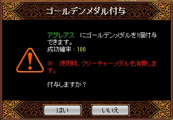 171012_03fuyo.jpg