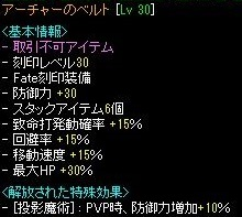 171014_acha-koshi30.jpg