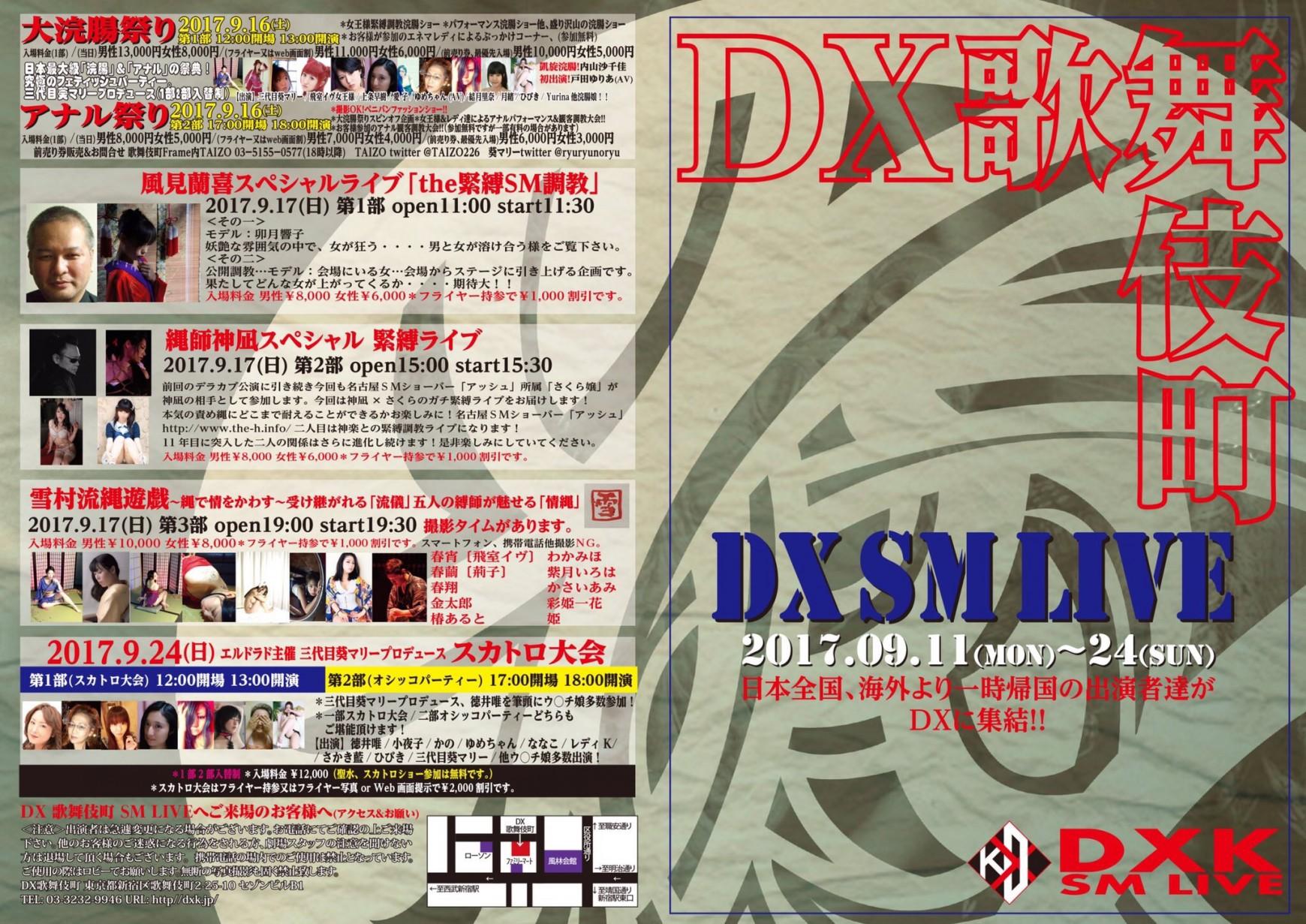 moblog_35142d5f.jpg