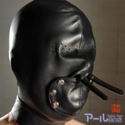 アグリーマスク