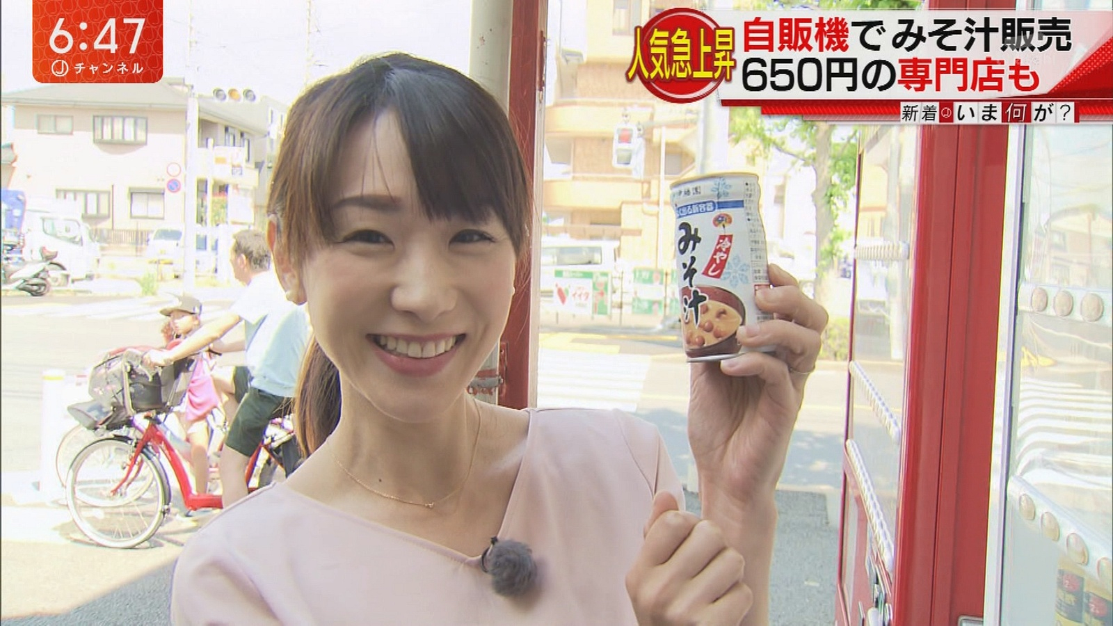 竹内由恵 久富慶子 堂真理子 お尻のような胸強調 スーパーJ ...