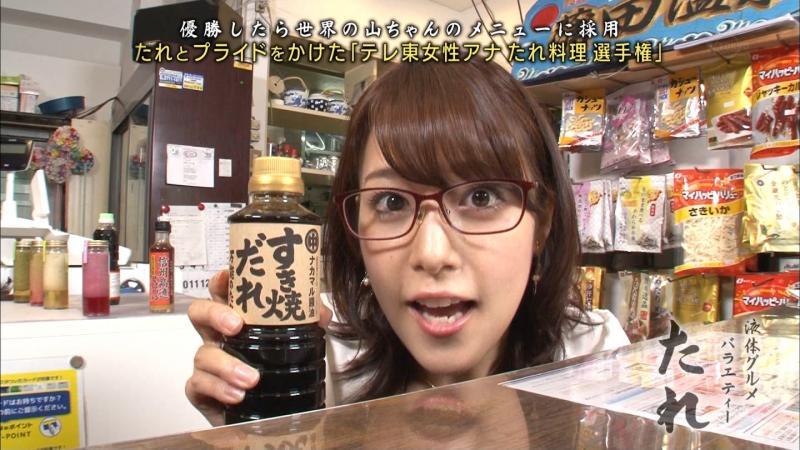 テレビ東京女性アナウンサーたれ選手権
