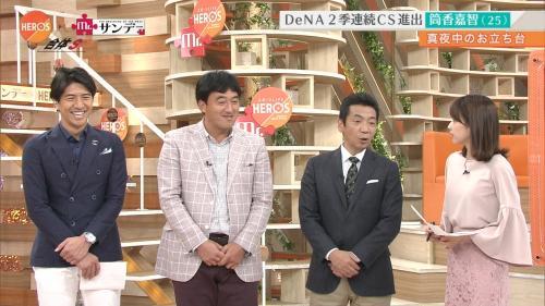 Mr.サンデー HERO'S 合体SP