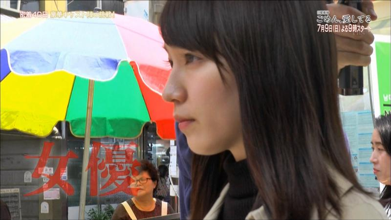 東京フレンドパーク