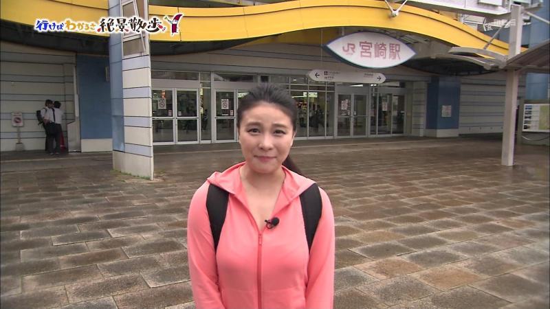 前田阿希子