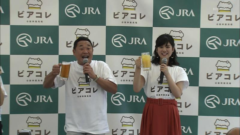 曽田麻衣子