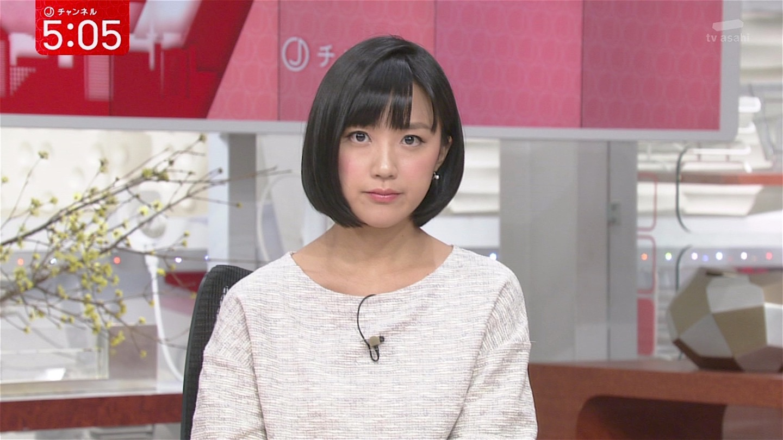 ユーザータグ「堂真理子」が設定された記事 - 1ページ目 - 女子 ...