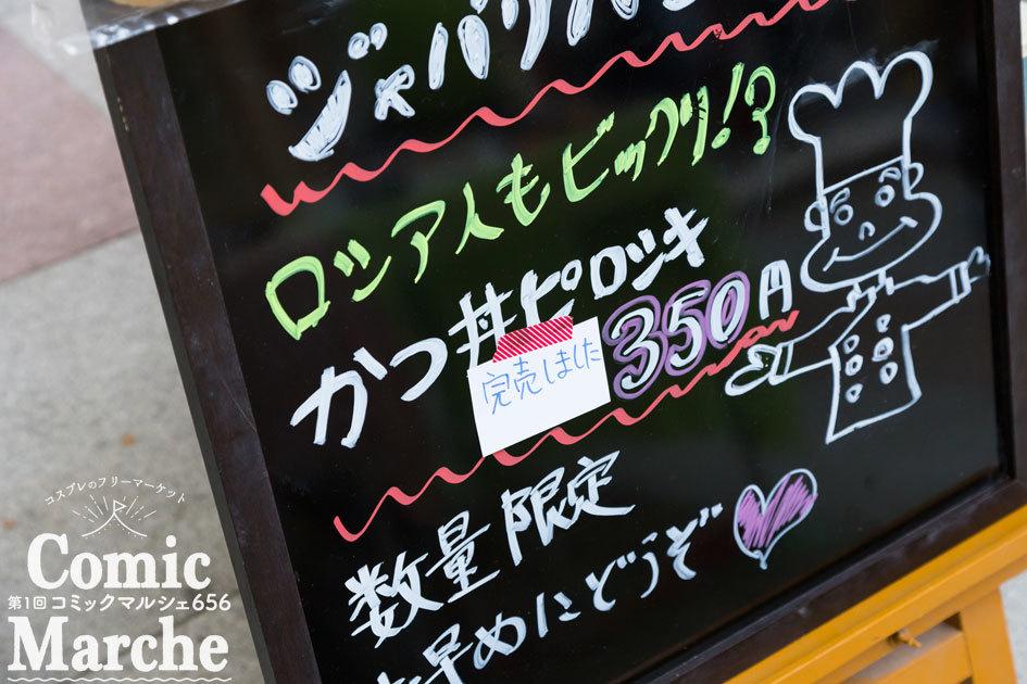 shop_048.jpg