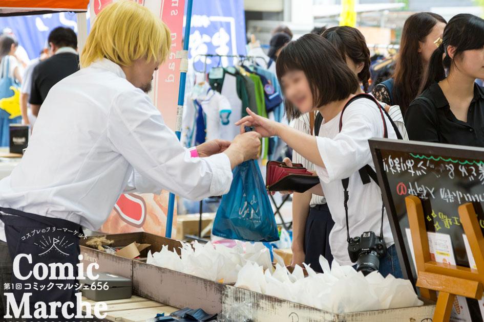 shop_065.jpg