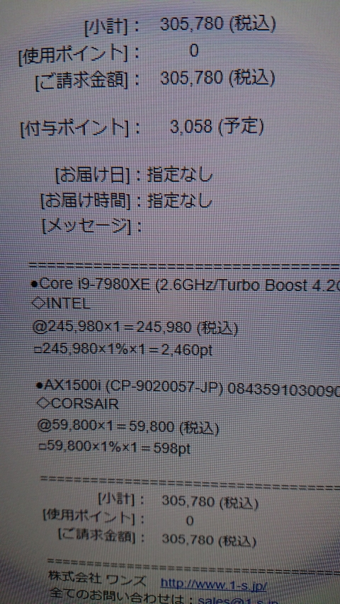 DSC_0002_2017103001182762b.jpg