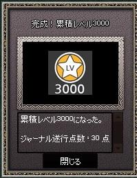 20170318184136beb.jpg
