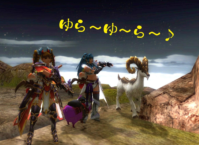 16-12-08-15-28-56-012_deco.jpg