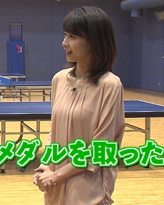 加藤綾子 ゆったりした服でも巨乳が主張キャプ画像(エロ・アイコラ画像)