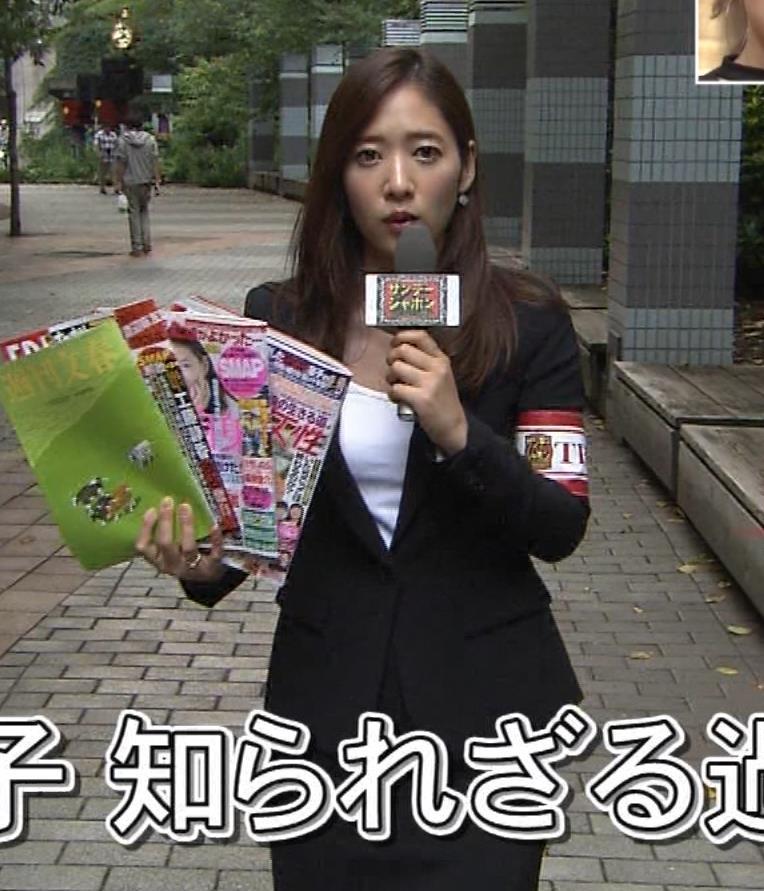 吉田明世 胸元がエロいスーツキャプ画像(エロ・アイコラ画像)