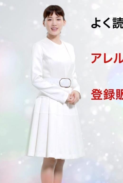 綾瀬はるか 頭痛薬のCMって横乳強調してるキャプ画像(エロ・アイコラ画像)