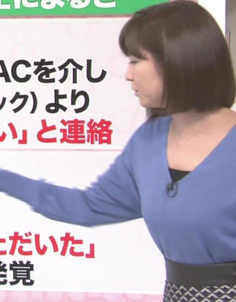 宇賀なつみ けっこうデカい横乳キャプ画像(エロ・アイコラ画像)