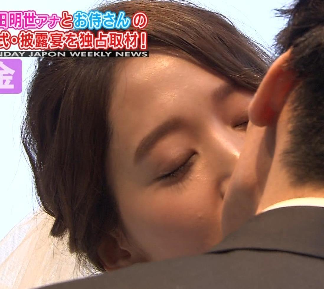 吉田明世 珍しい女子アナのキス画像キャプ画像(エロ・アイコラ画像)