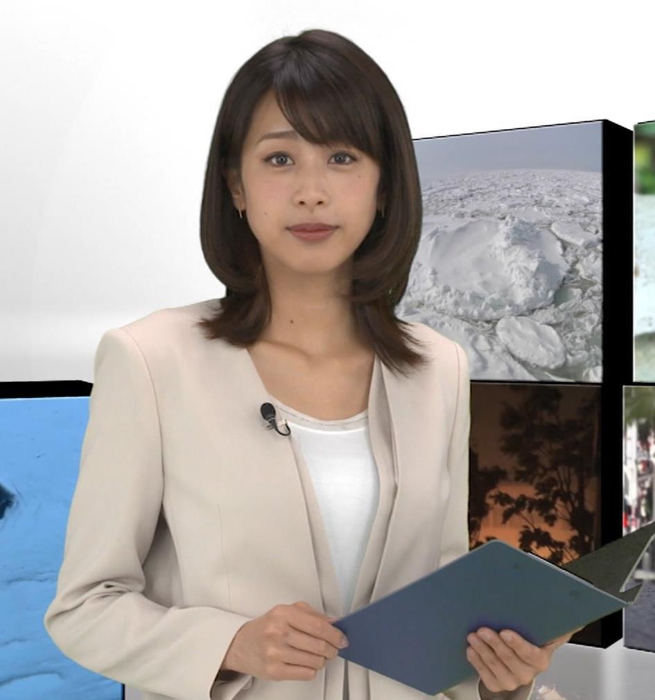 加藤綾子 BS11で放送された環境省が作った番組のスーツの胸元がちょっとエロいキャプ画像(エロ・アイコラ画像)