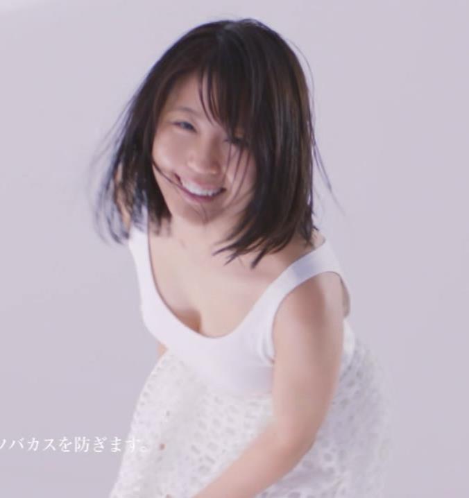 有村架純 化粧品CMでおっぱい強調【胸の谷間】キャプ画像(エロ・アイコラ画像)