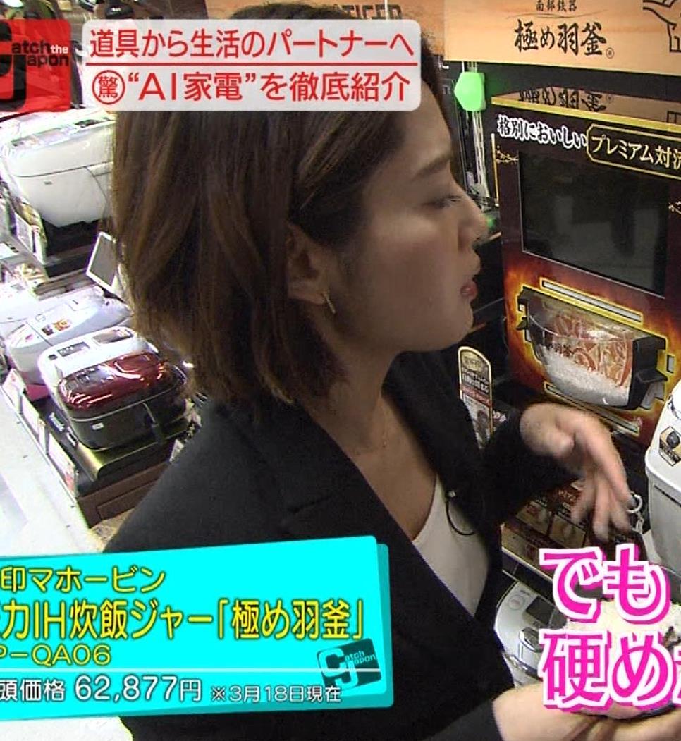 吉田明世 胸元の露出がエロ過ぎキャプ画像(エロ・アイコラ画像)