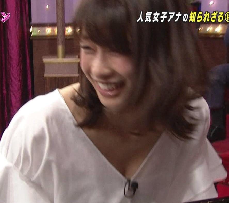 加藤綾子 胸ちらサービスキャプ画像(エロ・アイコラ画像)