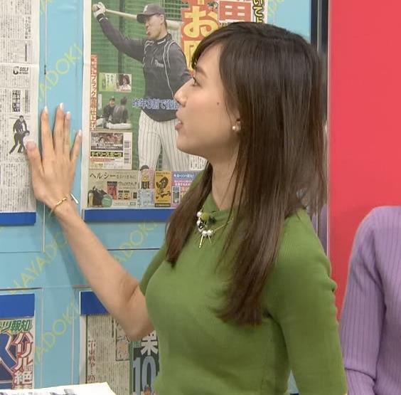 笹川友里アナ ニットおっぱい!エロ過ぎ