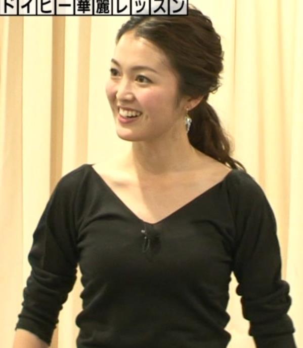 福田典子 衣装画像2