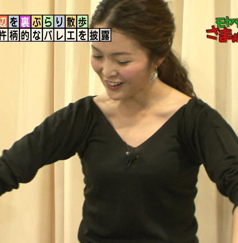 福田典子 衣装画像5
