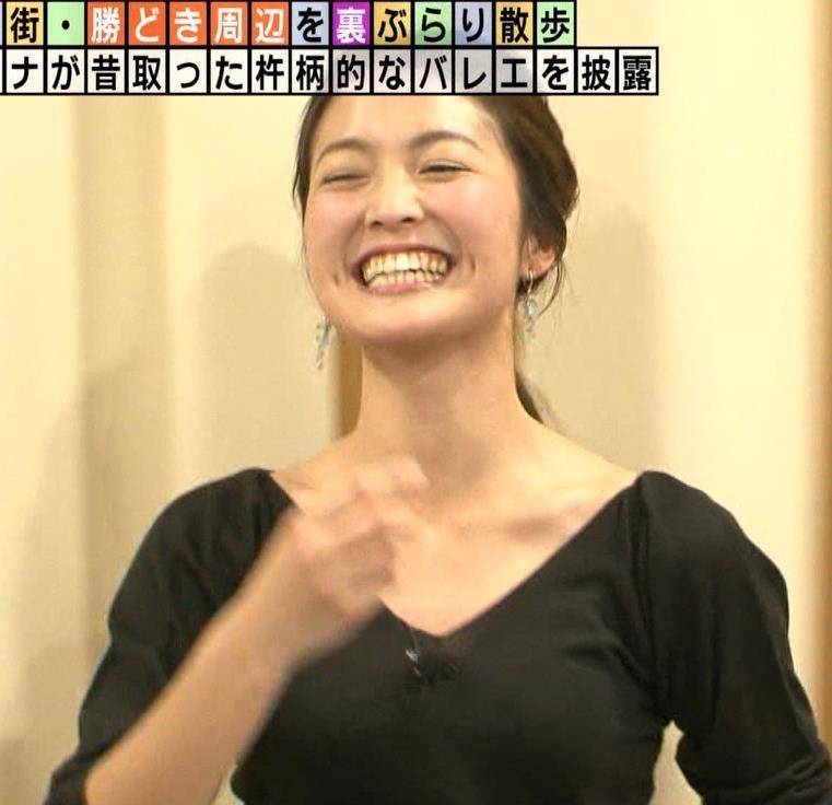 福田典子 衣装画像6