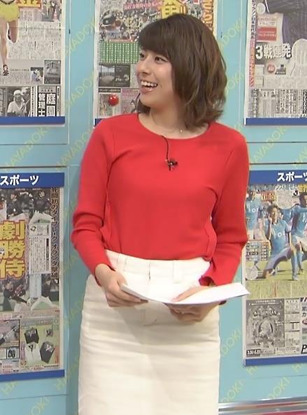 上村彩子 おっぱい画像4